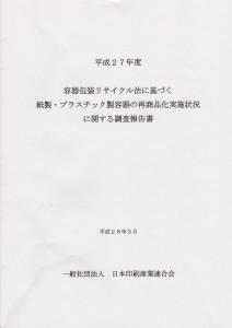 IMG_20160401_0003