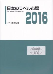 IMG_20160406_0001
