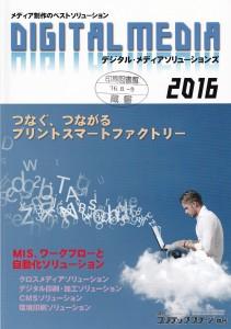 IMG_20160816_0001