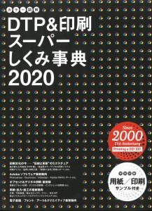 SKM_C22720040209360
