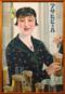 アサヒビール入選ポスター
